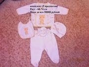 Детский костюм (5 предметов).