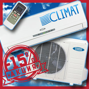 АКЦИЯ!!! Кондиционер сплит-система General Climate GC/GU-F06HRN1