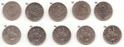 Продаю современные монеты разных стран