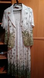 Комплект женской одежды